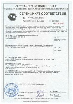 Conformity Certificate - aluminum step ladders of series: APE