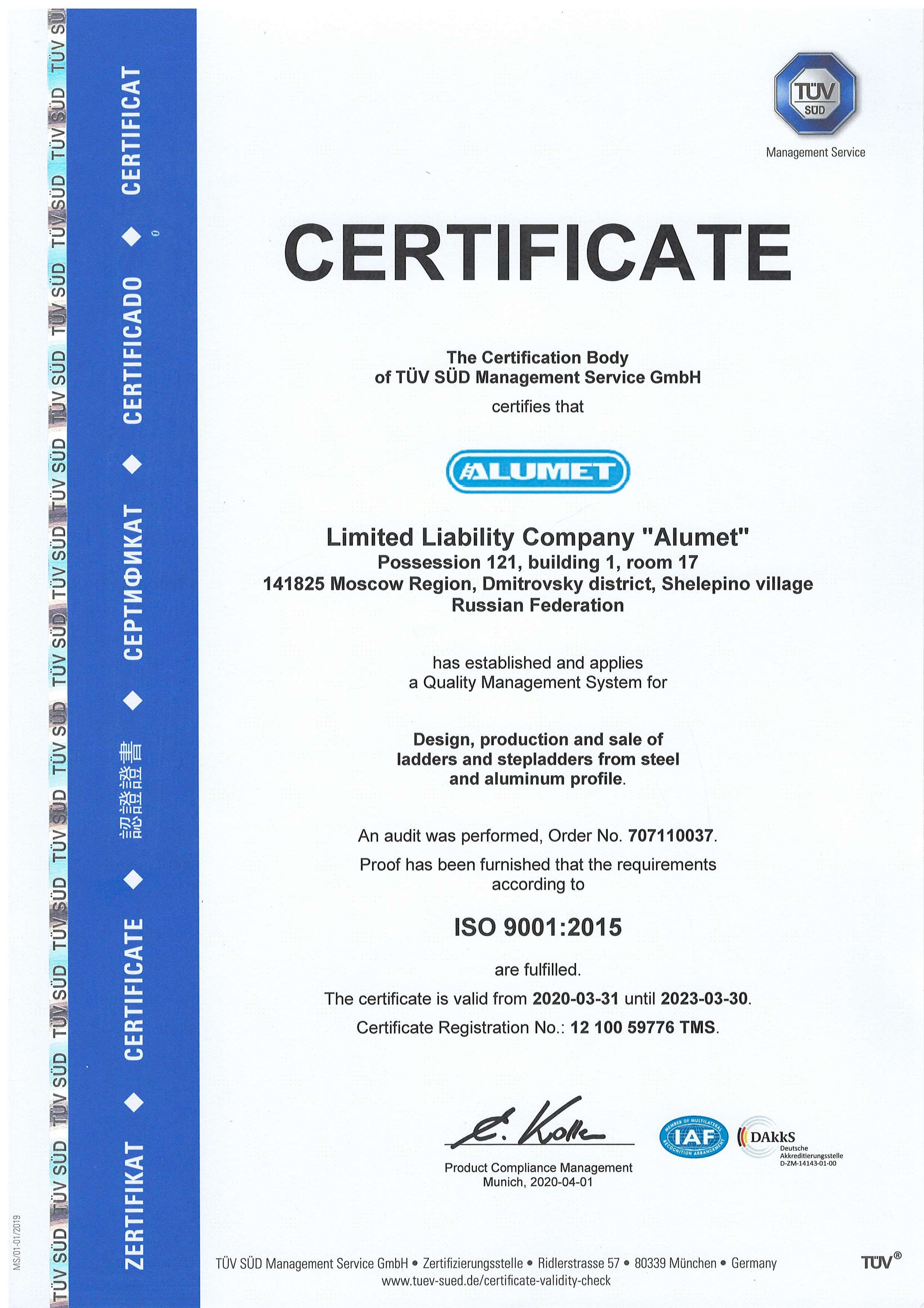 Quality Management Certificate ISO 9001: 2015 EN